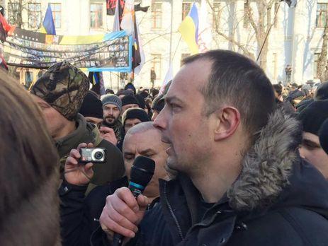 Акция протеста вцентре столицы Украины закончилась
