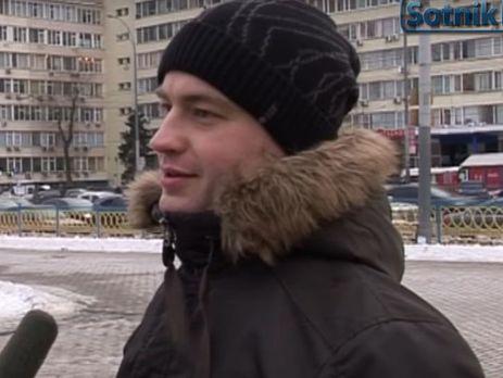 """Киевлян спросили, что они думают о """"помощи"""" России жителям Донбасса"""