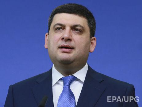 Переговоры штаба блокады Донбасса иГройсмана: рассмотрят вариант компромисса, блокада продолжается