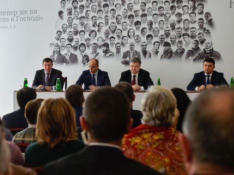 Луценко уверен, что суд поЯнуковичу пройдет уже данной  весной