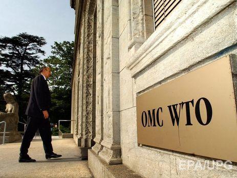 Российская Федерация заблокировала разбирательство вВТО поограничению украинского транзита