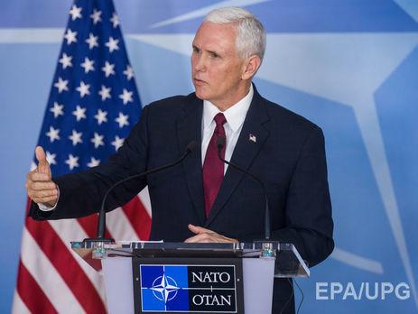 Америка будет требовать от РФ выполнения Минска-2— Вице-президент США Пенс