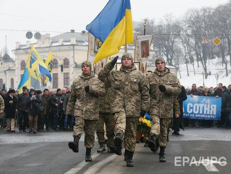 США требуют отвластей Украинского государства реальной борьбы скоррупцией