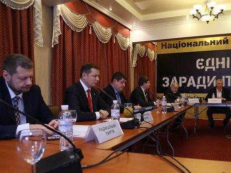 Фракции правящей коалиции вРаде подписали декларацию единства