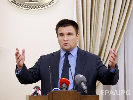 Климкин: безопасность вевропейских странах оказалась под угрозой из-за замороженных конфликтов
