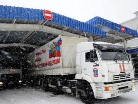 ГПСУ: русский гумконвой везет наДонбасс автомобиль радиационной ихимической защиты