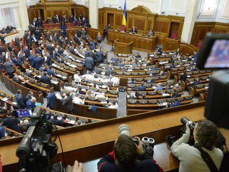 Рада приняла распоряжение очествовании Героев Украины