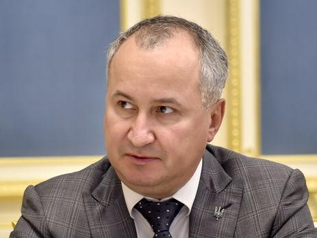 СБУ перехватила переговоры спецслужб Российской Федерации орасшатывании ситуации вКиеве