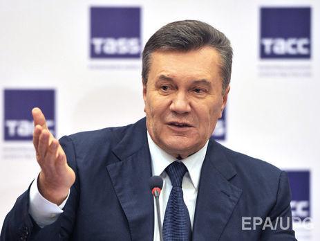 EC продлит санкции против Януковича иСемьи наследующей неделе