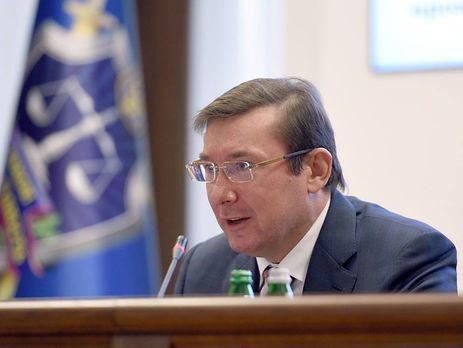 Артеменко действовал поуказанию изРФ,— Луценко