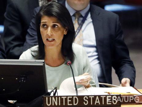 Постпред США при ООН поведала обудущем отношений между Россией иСША