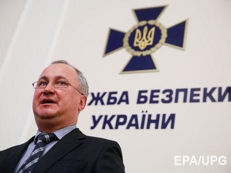 Грицак заявил, что данная группа лиц по заказу спецслужб РФ готовила мероприятия по расшатыванию ситуации в Украине