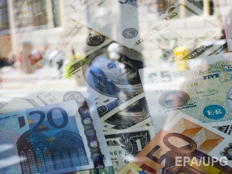 Официальный курс доллара вгосударстве Украина повысился— 27.0425 грн