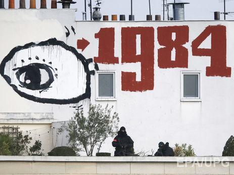 В кинозалах США покажут фильм «1984» взнак протеста против Трампа