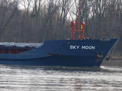 Дело судна Sky Moon, которое нелегально заходило вКрым, уже всуде