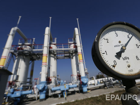 «Нафтогаз» снизил цену нагаз для индустриальных учреждений на7%