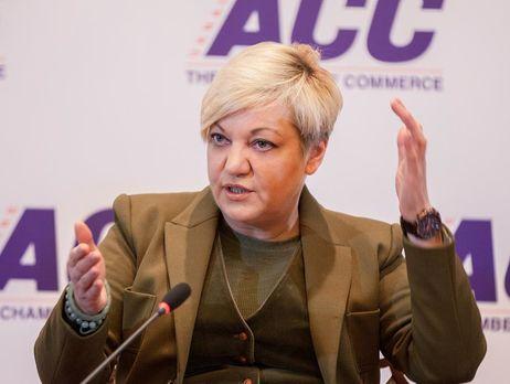 Валерия Гонтарева пообещала Игорю Коломойскому иГеннадию Боголюбову тюремный срок