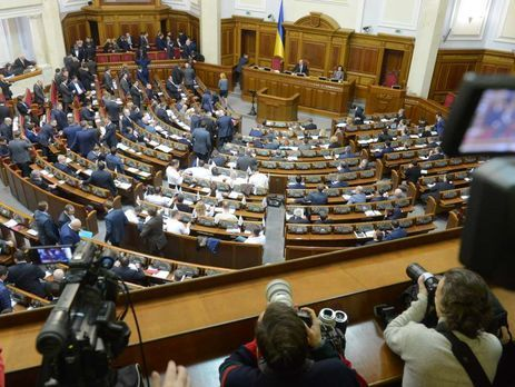 Закон Савченко: что решила Верховная Рада