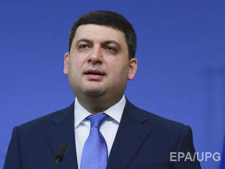 Гройсман: Блокада Донбасса сократит производство новых танков