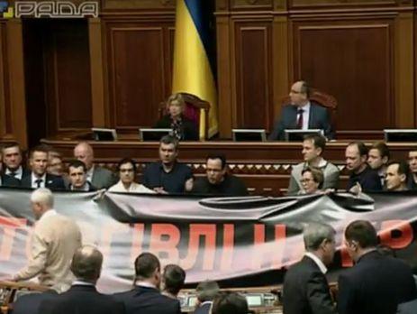 Нардепы от«Самопомочи» уходят наДонбасс лично поддерживать участников блокады— Березюк
