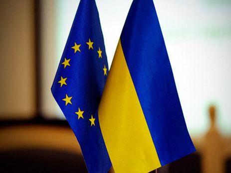 Парламент Нидерландов поддержал ратификацию ассоциации Украины сЕС