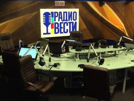 Нацсовет отказал «Радио Вести» впродлении лицензии вХарькове