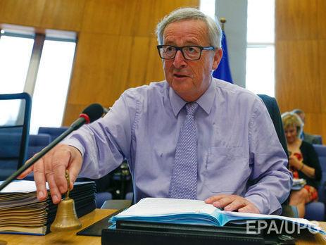 Юнкер: раньше доэтого 2020 года новых членов европейского союза небудет