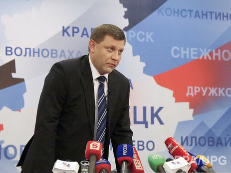Русские кураторы пренебрегают требования Захарченко