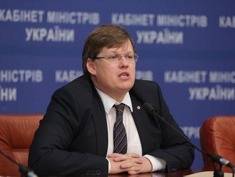 Смая-июня руководство желает поднять минималку до5000 грн — Вице-премьер Розенко