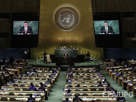 Венесуэла потеряла право голоса наГенассамблее ООН из-за долгов