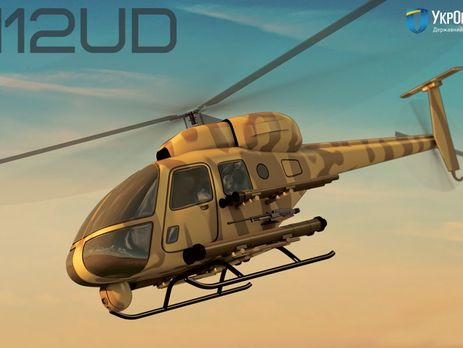 Украина презентовала наIDEX— 2017 новый боевой вертолет