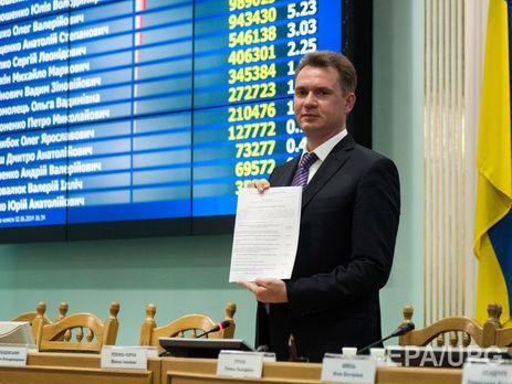 Суд наложил арест наавто Охендовского исчет со100 гривнами