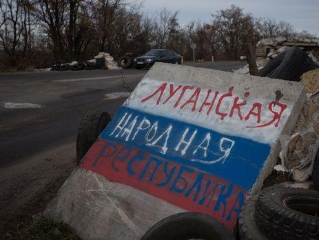 СБУ обвинило русский фонд в финансовом снабжении ополченцев ЛНР