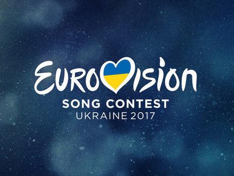 евровидение 2017 на русском финал