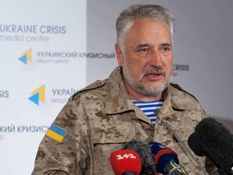 Жебривский объявил, что через два дня вАвдеевке завершится вода