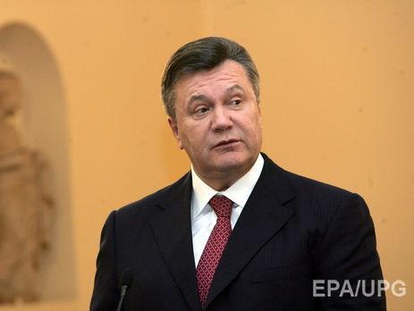 У Януковича в Москве многочисленная охрана