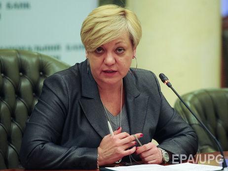 Нацбанк Украины опроверг сообщения оботставке Гонтаревой