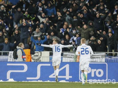 УЕФА оштрафовал «Динамо» на60 тыс. евро