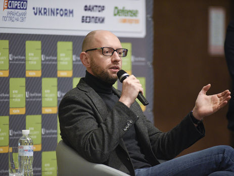 Впартии Яценюка прокомментировали возможность его назначения главой НБУ