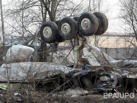 Смоленская катастрофа: Польша намерена через Гаагу забрать уРоссии обломки самолета Качиньского