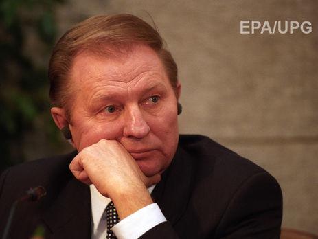 Кучма объявил, что признание Россией документов ОРДЛО— путь кзамороженному конфликту
