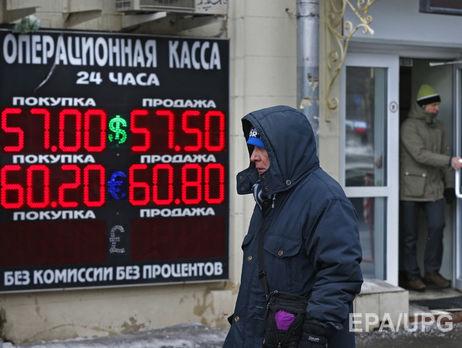 ВЛНР собрались сделать руб. основной денежной единицей с1марта