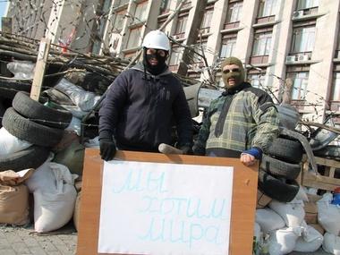 Донецк, 9 апреля. Возле здания занятой облгосадминистрации