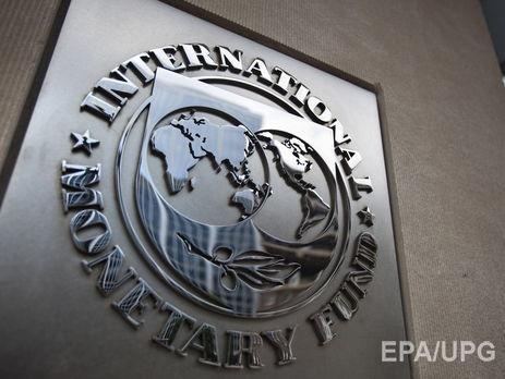 Украина подписала меморандум сМВФ для получения финансовой помощи