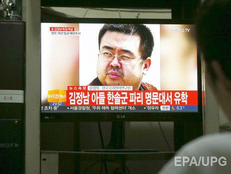 Стали известны результаты вскрытия Ким Чон Нама