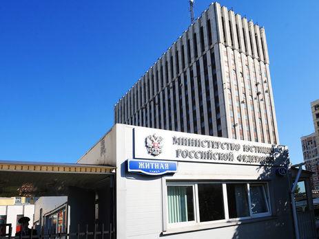 МинюстРФ объявил оготовности поменять «статью Дадина»