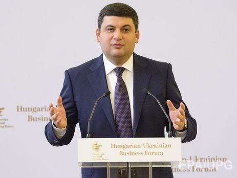 Гройсман предложил главам учреждений самим договориться сучастниками блокады