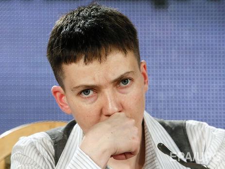 Савченко поведала ожелании бойцов напередовой развернуть пушки наКиев
