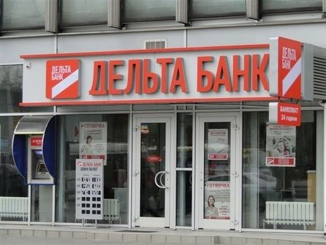 ГПУ вручила подозрение вхищении средств председателю совета начальников «Дельта» банка