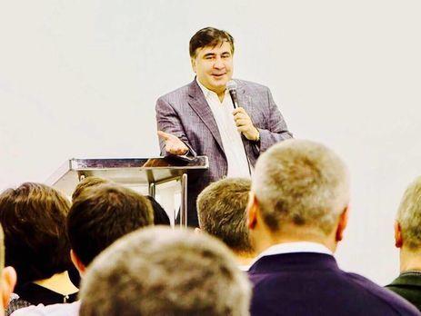 Минюст зарегистрировал партию Саакашвили